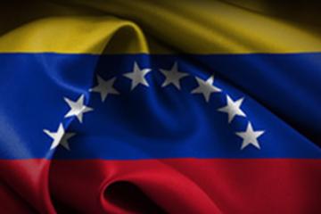 Envios Express a Venezuela